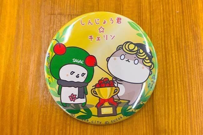 チェリン優勝缶バッジ【お届け日指定不可】