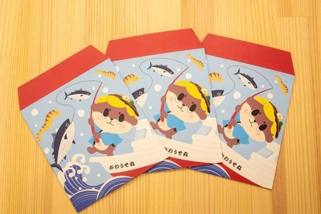 ミニ封筒(一本釣り)【お届け日指定不可】