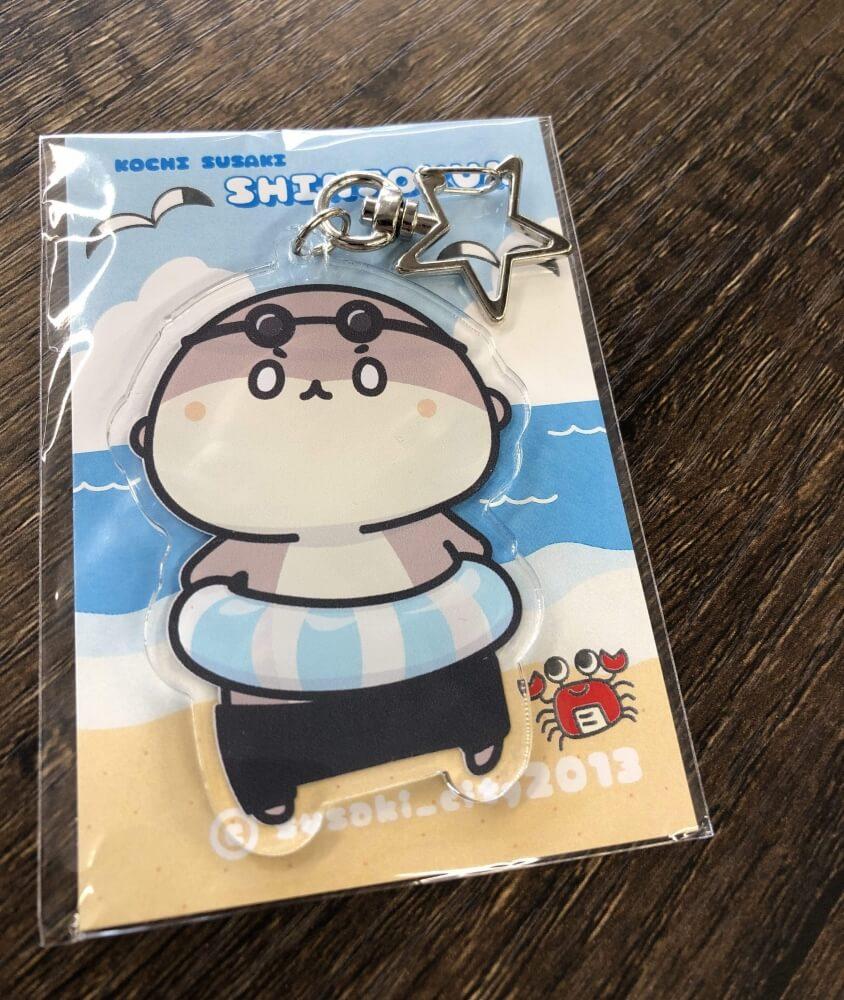 アクリルキーホルダー(海パン)【お届け日指定不可】