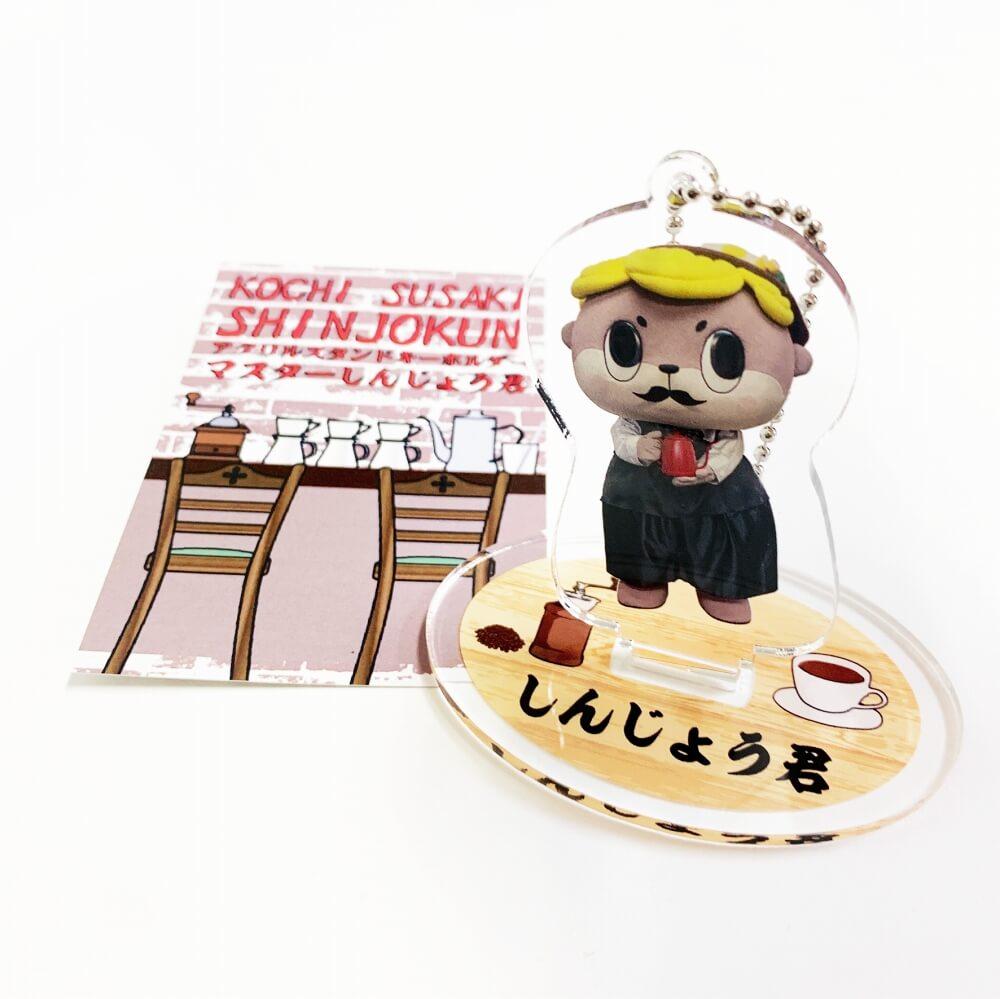 アクリルスタンド(マスターしんじょう君)【お届け日指定不可】